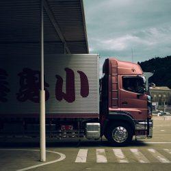 International transportation: it is not as simple as it seems